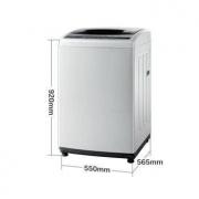 LittleSwan 小天鹅 TB80V20 全自动洗衣机 8公斤699元