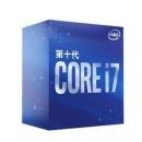 intel 英特尔 酷睿 i7-10700 盒装CPU处理器2749元