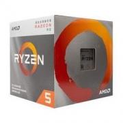 AMD 锐龙 Ryzen 5 3400G CPU处理器899元