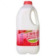 再降价、限京津:三元 全脂鲜牛奶 1.8L *13件139.2元(合10.71元/件)