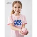 Annil 安奈儿 儿童短袖T恤38元包邮(需用券)