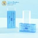 SEED Clear Rader 透明橡皮 小号 13.8元包邮¥14