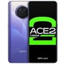 OPPO Ace 2 5G智能手机 8GB+128GB 梦幻紫3549元包邮(需满800-200优惠券、24期免息)