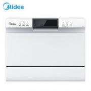 Midea 美的 D1S 台嵌两用 家用自动洗碗机