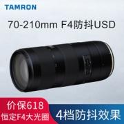 TAMRON 腾龙 70-210mm f/4 Di VC USD(A034)长焦变焦镜头 佳能口3599元包邮