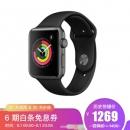 Apple 苹果 Watch Series 3 智能手表 38mm GPS款1269元包邮