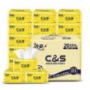C&S洁柔 快乐柠檬黄 抽纸 2层180抽*20包 *4件120.66元(双重优惠,合30.17元/件)