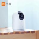 2K超清+360°全景:MI 小米 智能摄像头 云台版pro205元包邮(京东229元)