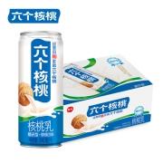 养元六个核桃  核桃乳植物蛋白饮料  低糖配方  240ml*20罐