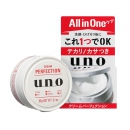 SHISEIDO 资生堂 UNO 多效合一完美面霜 90g *4件 134元包邮包税(双重优惠,合33.5元/件)¥134