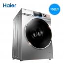 海尔 10公斤洗烘一体机EG10014HBD979U14299元(低至4004.05元)