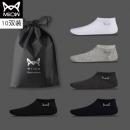 MiiOW猫人 MP1001男士夏季薄款袜子10双 券后14.9元起包邮 多款可选¥15