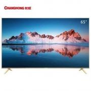TCL 65A730U 65英寸 4K金属超薄电视机