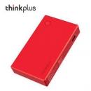 Lenovo 联想 thinkplus USB-C 笔记本移动电源 14000mAh 50W299元