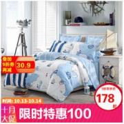 LOVO家纺 四件套纯棉床上用品全棉被套床单学生三件套床品套件 探险海岸线 1.8米床(被套220x240cm)