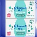 强生婴儿牛奶润肤皂  125g*39.9元包邮
