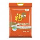 88VIP:福临门 珍珠香米 10kg*5件134.64元包邮(多重优惠,合44.88元/件)