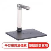 Founder 方正 Q1000 扫描仪