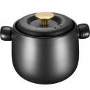 ASD 爱仕达 聚味II系列 陶瓷砂锅 3.5L54.5元