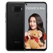 HUAWEI 华为 nova 5i Pro 智能手机 8GB 256GB1969元