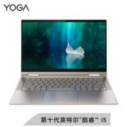 Lenovo 联想 YOGA C740 14英寸笔记本电脑(i5-10210U、8GB、512GB、触控屏)