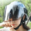 6月1日徕本 电动车头盔 安全头帽 夏季防晒 四季通用29.9元包邮