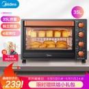 Midea 美的 T3-L326B 32升 橙色 电烤箱239元包邮