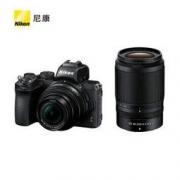 Nikon 尼康 Z 50 APS-C画幅 微单套机(Z DX 16-50mm f/3.5-6.3 VR+50-250mm f/4.5-6.3 VR镜头)