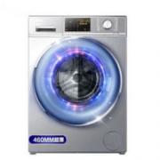 Haier 海尔 G70758BX12S 滚筒洗衣机 7KG2799元