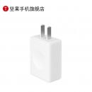 smartisan 锤子科技 坚果 CD106 Type-C 充电器 18W 24.5元包邮¥25