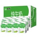 蒙牛 纯牛奶 PURE MILK 250ml*16 礼盒装*5件139.57元(双重优惠,合27.92元/件)