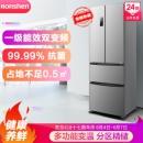 Ronshen 容声 BCD-319WD11MP 多门冰箱 319L2599元包邮(拍下立减)