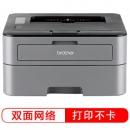 8日0点: brother 兄弟 HL-2560DN 黑白激光打印机1499元包邮