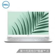 戴尔 灵越 5000 14英寸轻薄笔记本电脑(i5-10210U 8G 1TSSD MX250 2G)