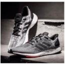 adidas 阿迪达斯 Pure Boost DPR CM8320 中性款跑鞋258.24元