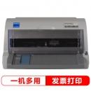 EPSON 爱普生 LQ-610KII 针式打印机949元包邮(需用券)