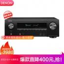 DENON 天龙 AVR-X1500H 7.2家庭影院AV功放机 黑色3720元包邮