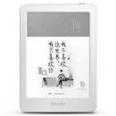 iReader 掌阅 青春版 电子书阅读器 白色599元