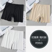 Hongliji 红莉姬 6231-3 女士打底裤 3条装 18.9元包邮(需用券)¥19