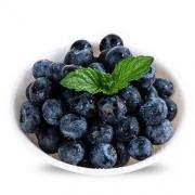 云南新鲜蓝莓 国产水果 鲜蓝莓125g*10盒