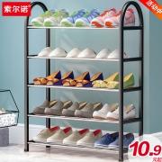 索尔诺简易家用经济型收纳鞋柜铁艺小鞋架子 57*19*57cm 黑4层 17.8元包邮