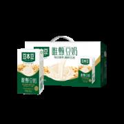 250mlx24盒x3件,豆本豆 唯甄豆奶