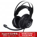 Kingston 金士顿 HyperX Cloud Revolver 黑鹰S 7.1声道 游戏耳机599元包邮