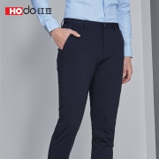 Hodo 红豆 DXIBK192S 男士休闲裤 *2件