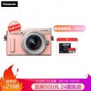 Panasonic 松下 GF10K 微型单电套机(12-32mm镜头) 魅惑橙2198元包邮(赠32G内存卡+原装电池)