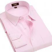 Bejirog 北极绒 男士长袖衬衫 多码多色可选 19.9元包邮(需用券)
