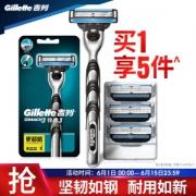 Gillette 吉列 锋速3经典剃须刀 (1刀架1刀头+3刀头)