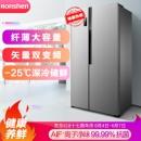 Ronshen 容声 BCD-576WD11HP 576升 对开门冰箱2499元包邮(双重优惠)