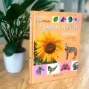 《有趣的DK儿童百科:科学大综合》精装 19.9元包邮(需用券)¥20
