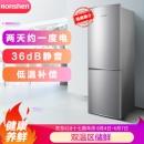 Ronshen 容声 BCD-172D11D 双门冰箱 172升859元包邮(双重优惠)